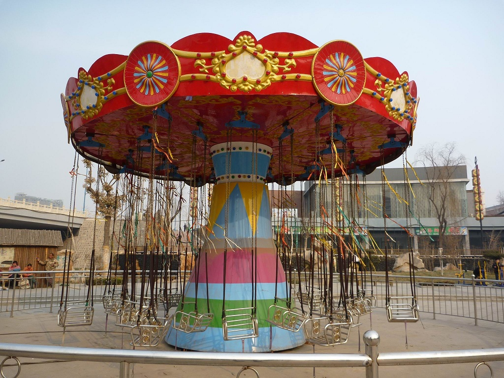 Adult swing carousel for sale