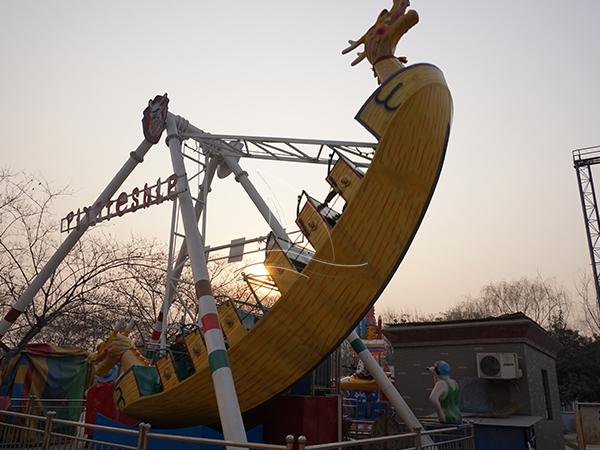 Amusement pirate ship rides