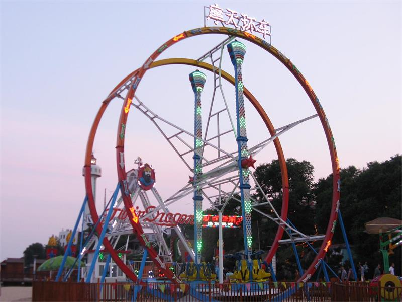 Amusement ferris ring rides