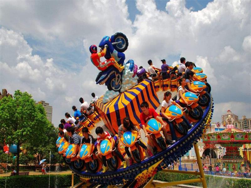 Giant UFO amusement ride