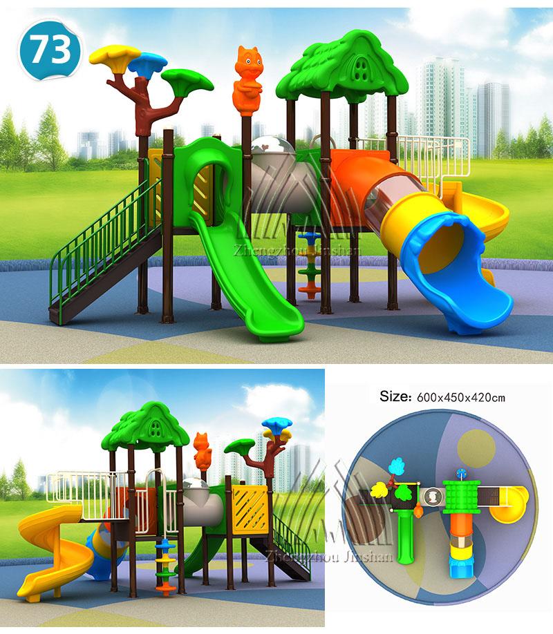 ourdoor playground