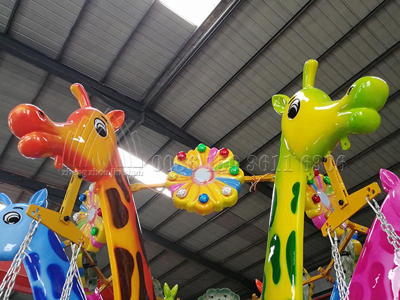Giraffe Flying Chair