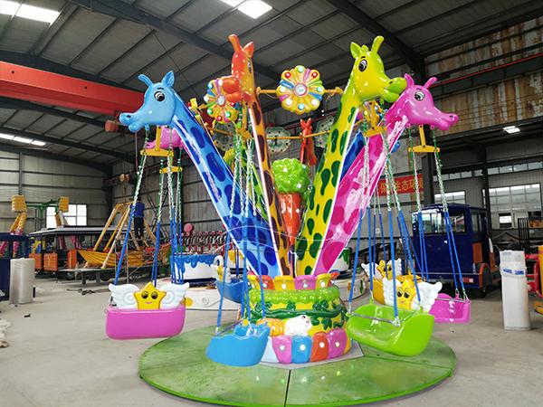 Kids Giraffe Flying Chair Ride