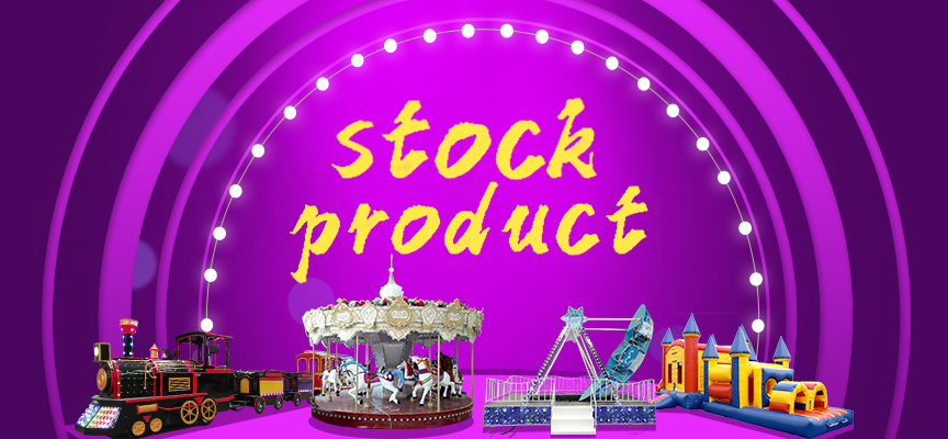 stock prodcut